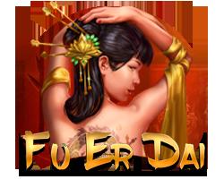 Fu-Er-Dai-small logo