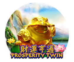 Prosperity-Twin small logo
